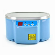 YJ-286D AC 220v 35/60W Ultrasonic cleaner 0.6L 40KHZ For Electronic Components Mini Ultrasonic Bath