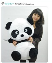 big lovely plush panda toy hug panda doll cute panda doll birthday gift about 75cm