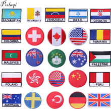 Pulaqi Military Patch World Country Flags Iron On Patches For Clothing Bags Embroidered Stickers Clothes DIY Accessories F