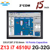Partaker Z13 All In One PC With Intel Core I7 4510U 2 COM Ports 15 Inch