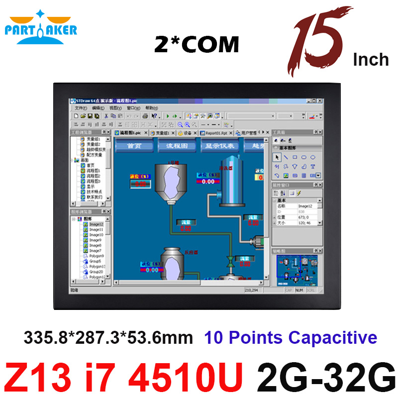 Partaker Z13 All In One PC With Intel Core I7 4510U 2*COM Ports 15 Inch 10 Points Capacitive Touch Screen Computer