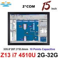 i7 4510u מִשׁתַתֵף Z13 All In One PC עם מעבד Intel Core i7 4510U 2 יציאות COM * 15 אינץ 10 נקודות מחשב מסך מגע קיבולי (1)