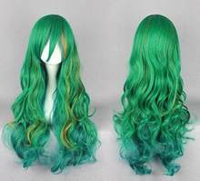 Wig Yowamushi Pedal Yuusuke Makishima Yusuke Long Green Blue Brown Anime Cosplay Wig(China)
