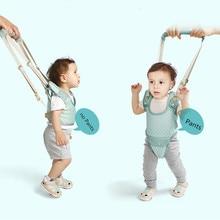 Baby Walking Learning Belt Toddler Walker Stand Up Baby Walker Harness Assistant Toddler Leashes Strap Wings Walk Learning Belt цена и фото