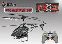 WL s977 3.5ch гироскопа вертолет с камерой с SD-КАРТЫ и карт-ридер двойные лезвия rc мини игрушки P1