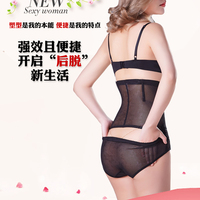 Ultra high waist buckle adjustable waist and abdomen hips trousers cotton crotch back waist shaping postpartum belt intimates