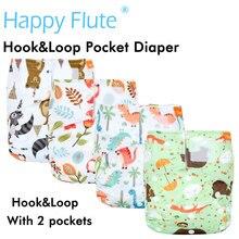 Happy Flute Hook& Loop OS Карманный тканевый подгузник, с двумя карманами, водонепроницаемый и дышащий, для 5-15 кг ребенка