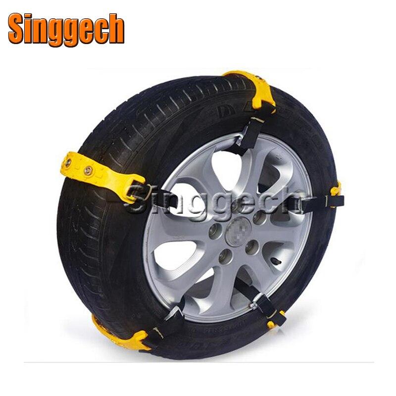 10X Car Wheel Snow Chains For BMW E46 E39 E90 E60 E36 F30 F10 E34 X5 E53 E30 F20 E92 E87 M3 M4 M5 X5 X6 Accessories bmw m3 e30 coupe