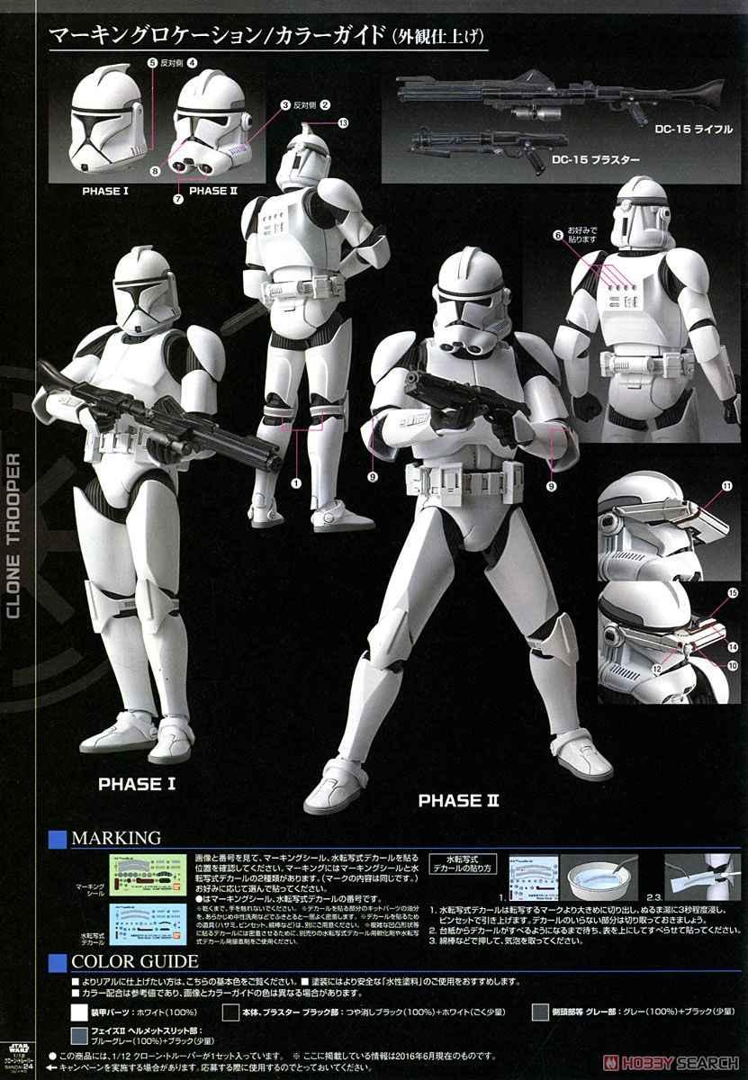 Star Wars 1/12 Clone Trooper Assemble Model Kits Action Figures Plastic  Model Toys