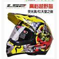 Explosion models LS2 helmet motocross helmet full helmet winter helmet MX433
