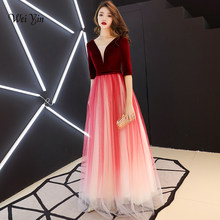 e9ab58d4dcbb5 High Quality Red Winter Formal Dresses-Buy Cheap Red Winter Formal ...