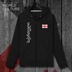 Image 2 - Georgia GEO Georgian mens fleeces hoodies winter jerseys men jackets and tracksuit clothes casual nation zipper coats new 2018