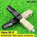 KELUSHI Special wholesale embedded coupler type SC 62.5mm Multimode optical fiber quick connector Splice 10pcs/lots Adaptor