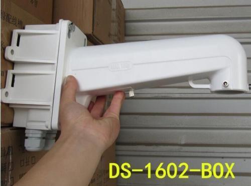 Ds 1602zj box wall mount bracket for ptz cctv camera with junction ds 1602zj box wall mount bracket for ptz cctv camera with junction box sciox Choice Image
