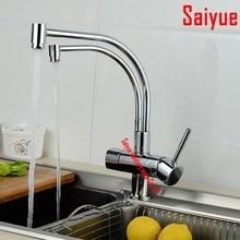 Двойной ручкой очиститель воды кран кухня поворотный мойки тщеславие питьевой кран латунным хром кран cocina