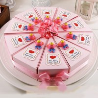 Dia 22cm Pink Cake Design Creative Empty Candy Boxes DIY Paper Gift Package Party Supplies 10pcs