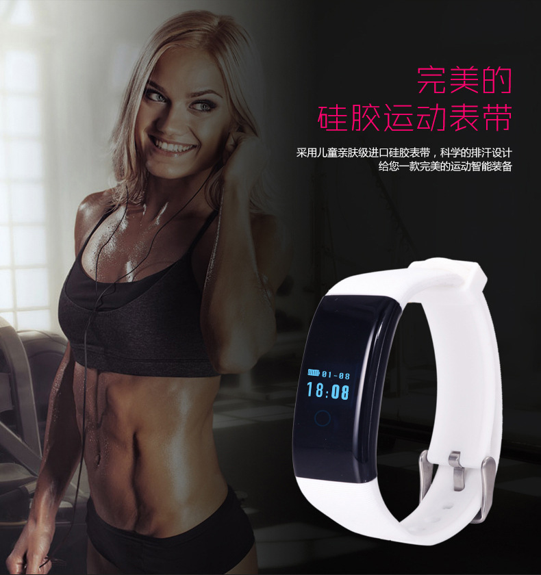 Smart Bracelet Call Message Reminder Heart Rate Sport Smartband IOS Android Men Women Wristwatch Pedometer