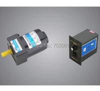25W 220 V motor reducer, a power of 25 watts, a gear ratio of 100: 1 at a variable speed