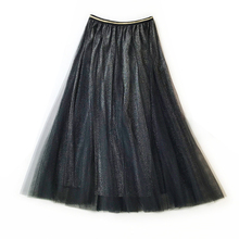 High Waist Slimming A Line Mesh Fishtail Skirt Korean Big Swing Skirt 2019 New Shining Metallic Black Gray Pink Mermaid Skirt sheer mesh insert zip back fishtail skirt