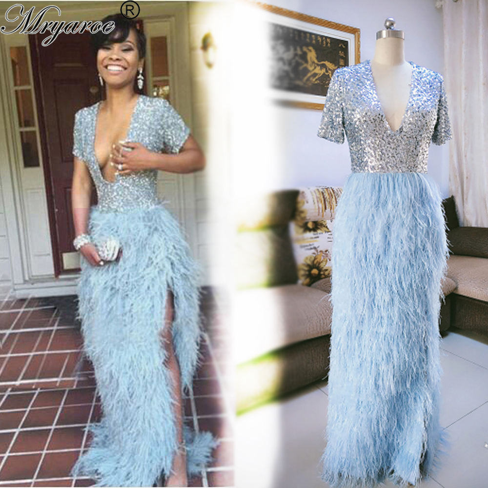 Prom Dress Feather Bottom