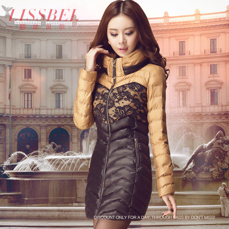 2014 New Fashion Slim Lace Padded Winter Coat Long Plus Size S-Xxxl Stand Collar Pleated Stitching Duck Down Jacket H2017