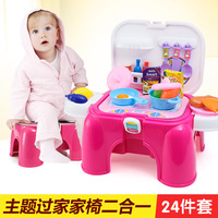 2016 Juguetes Kids Kitchen New Beautiful Happy Girl Makeup Dressing Table Stool Chairs Game Kitchen Toys