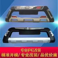 Auto parts ABS Chrome LED Front + Rear bumper cover trim Car Bumper Protector Guard Skid Plate fit for 2013 2017 BESTURN X80