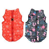 Новая одежда для домашних животных, кошек, собак, мягкий жилет, Ropa Perro, жгут, щенок, маленькая собака, пальто, одежда, куртка, зимняя теплая одежда