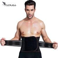 FLYMALL Body Shaper Health Belt Body Shaper Shapewear Waist Mens Steel Bone Belly Slimming Corset Waist