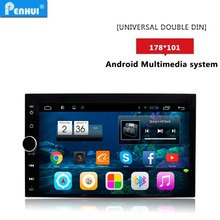 PENHUI Car Multimedia Player For Universal  1024*600 HD Full Touch Screen Car Radio Head Unit Size: 178*(100-102)*148mm