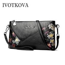 IVOTKOVA Fashion Women Clutch Bag New Lady Handbags 2019 Patchwork Female Crossbody Purses Emboss Flower and Dragonfly Bags