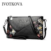 f3a468bb733e IVOTKOVA Fashion Women Clutch Bag New Lady Handbags 2019 Patchwork Female  Crossbody Purses Emboss Flower and