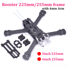 Rooster 230 wheelbase 225mm 5 inch / 6inch 255 255mm FPV Freestyle Quadcopter Frame with aluminium alloy cage For PUDA Armattan