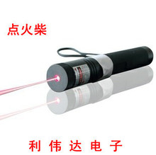 On sale Red Laser Pointer 2000mw 2w High Power Military 650nm Focusable can Burning Match,Burn Cigarettes,Pop Balloon,Charger+Gift Box