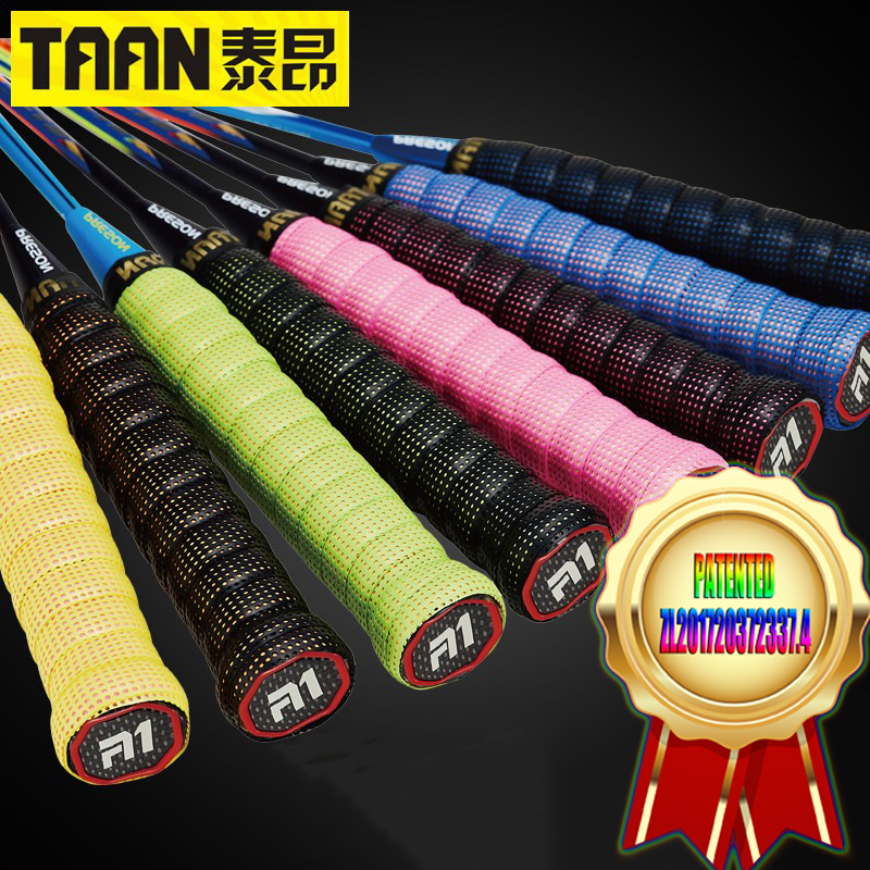 1 Pcs/lot Brand TAAN TW-090 Tacky Feel Overgrip/grip Badminton Racket/Badminton Racquet/tennis Racket