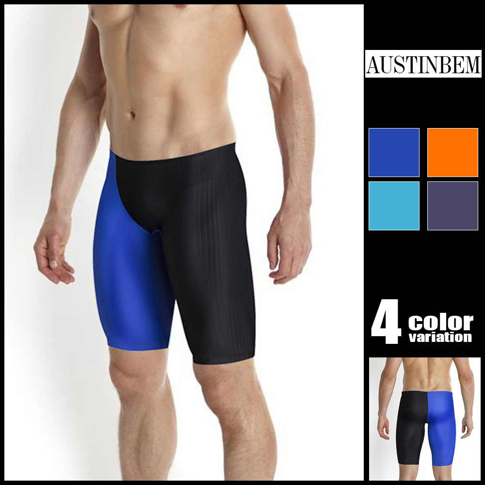 e08c693cdd4f8 Men's Swimming Trunks Athletes Field Professional Competitive Swim Trunks  Shark Skin Swimwear Solid Jammer Swimsuit Fifth
