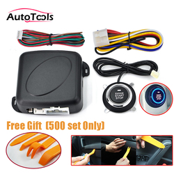 Car One START STOP Engine system Lock Ignition button Keyless Entry System Go Push Button Engine Start Stop button car accessory
