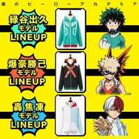Anime My Hero Academia Cosplay Costumes Boku No Hero Academia Coat Jackets Hoodies Izuku Midoriya Bakugou