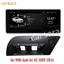 RAM Audi tactile GPS