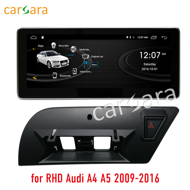 2G RAM 32G ROM Android pantalla táctil para la mano derecha coche Audi A4 A5 2009-2016 de 10,25 Pantalla GPS Navi radio reproductor multimedia