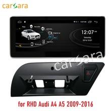 "2G Ram 32G ROM Android Layar Sentuh untuk Tangan Kanan Drive Audi A4 A5 2009-2016 10.25 ""Display GPS Navi Radio Multimedia Player"