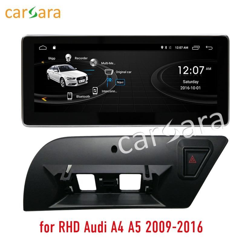 2g RAM 32g ROM Android écran tactile pour conduite à droite Audi A4 A5 2009-2016 10.25 affichage GPS Navi radio lecteur multimédia