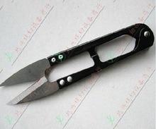 2 PCS METAL NEW THREAD NIPPERS / CLIPPERS / CUTTERS Scissor /GOOD QUALITY стоимость