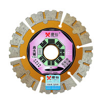 5PCS Dry Cutting Diamond Saw Blade Cutting Sheet Material Ceramic Tile Wall Marble Piece Slotted For