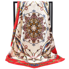 New Arrival Fashion Women large soft satin scarf / Chain rope Printed square silk scarves 90*90cm Gifts Wholesale