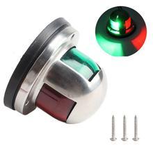 Светодиодный фонарь для навигации 12 В, водонепроницаемый, из нержавеющей стали, зеленый, красный, сигнальная лампа для плавания Предупреждение, яхты