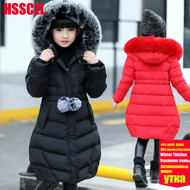 HSSCZL Girls Down Jacket Winter White duck down Long style Girl down 2017 Thicken Coat Hooded outerwear clothes Anti season xyf8881 boys girls winter down jackets kids big zipper thicken winter jacket coat warm outerwear long coat 85% white duck down