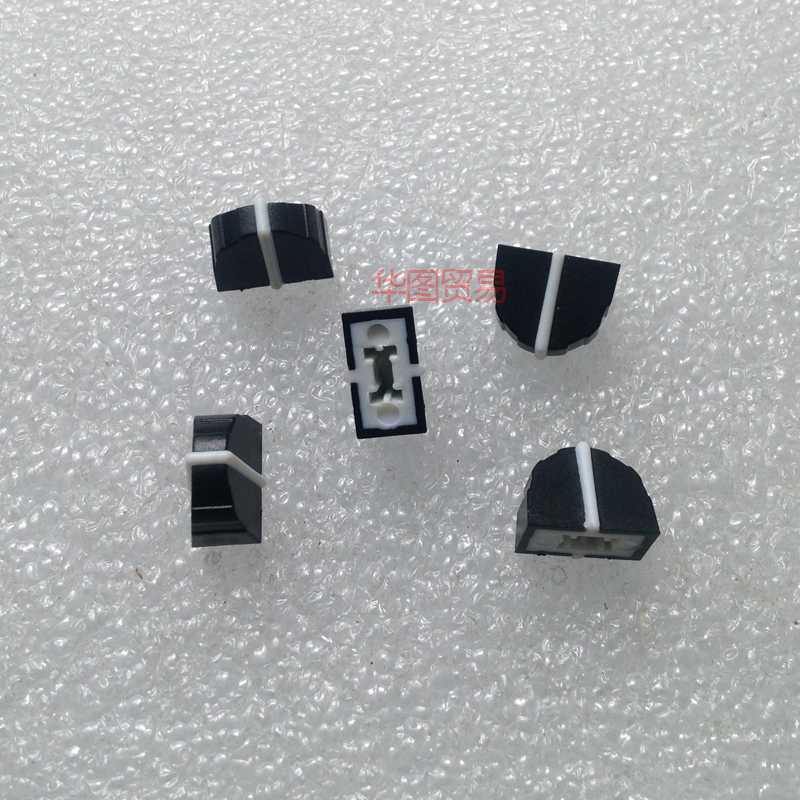 10pcs Black DBX2231 Equalizer Fader Cap / 11MMX9MM Hole 4MM Potentiometer Fader Knob Cap