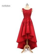 Ruthshenสูงต่ำพรหมชุด2018สีแดงอย่างเป็นทางการชุดลูกไม้AppliquesคริสตัลVestido De Formaturaชุดราตรีราคาถูก