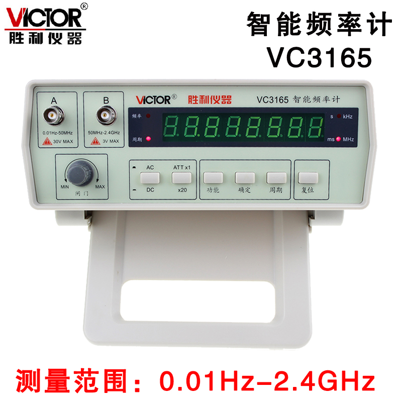 Frequency Meter Counter cymometer antenna analyzer radio New 100% original Victor VC3165 0.01-2.4GHz RF Meter frequency meter counter cymometer antenna analyzer radio new 100